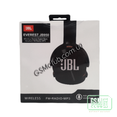 Наушники BLUETOOH JBL EVEREST JB950